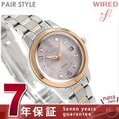 セイコー ワイアード エフ ペアスタイル ソーラー 腕時計 AGED083 SEIKO WIRED f ピンクシルバー【あす楽対応】