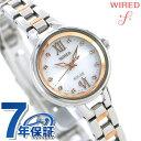 セイコー ワイアード エフ ソーラー レディース 腕時計 AGED091 SEIKO WIRED f シルバー 時計