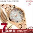 セイコー ワイアード エフ ソーラー サマー 限定モデル AGED709 SEIKO WIRED f 腕時計 シルバー