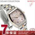 セイコー ワイアード エフ ソーラー サマー 限定モデル AGED710 SEIKO WIRED f 腕時計 ピンク