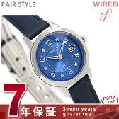 セイコー ワイアード エフ ペアスタイル 限定モデル AGED712 SEIKO WIRED f 腕時計 ブルー【あす楽対応】