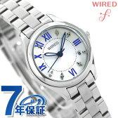 セイコー ワイアード エフ ペアスタイル レディース 腕時計 AGEK424 SEIKO WIRED f ホワイト【あす楽対応】