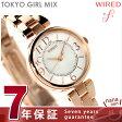 セイコー ワイアード エフ トーキョー ガール ミックス AGEK431 SEIKO WIRED f 腕時計