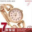 セイコー ワイアード エフ クリスマス 限定モデル 腕時計 AGEK737 SEIKO WIRED f ピンク