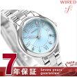 セイコー ワイアード エフ ペアスタイル 限定モデル AGEK741 SEIKO WIRED f 腕時計 ブルー
