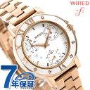 セイコー ワイアード エフ トーキョー ガール ミックス AGET401 SEIKO WIRED f レディース 腕時計 マルチファンクション ホワイト×ピンクゴールド 時計