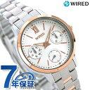 セイコー ワイアード レディース AGET406 SEIKO WIRED 腕時計 時計