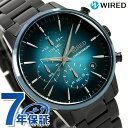 セイコー ワイアード SEIKO クロノグラフ メンズ 腕時計 AGAT420 トウキョウ ソラ グ...