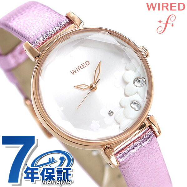 セイコー ワイアード エフ 腕時計 レディース シャイニーフラワー AGEK448 SEIKO WIRED f シルバー×パープル 革ベルト 時計