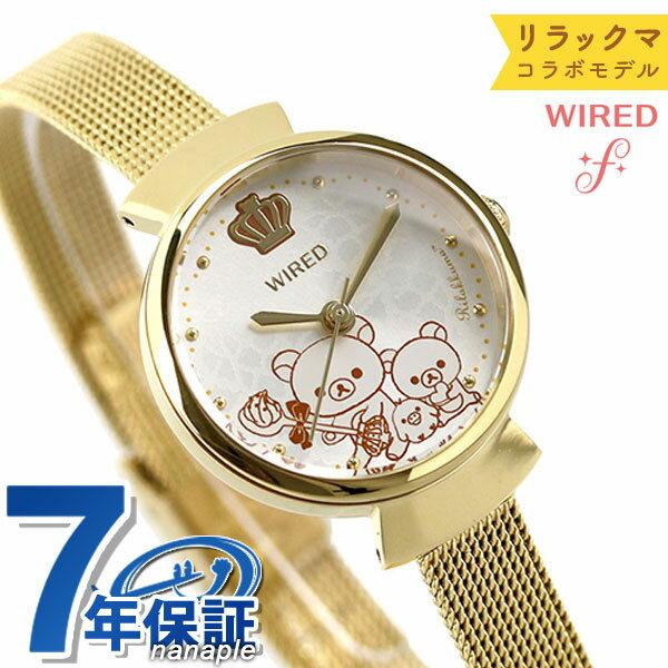 腕時計, レディース腕時計  AGEK748 SEIKO WIRED f
