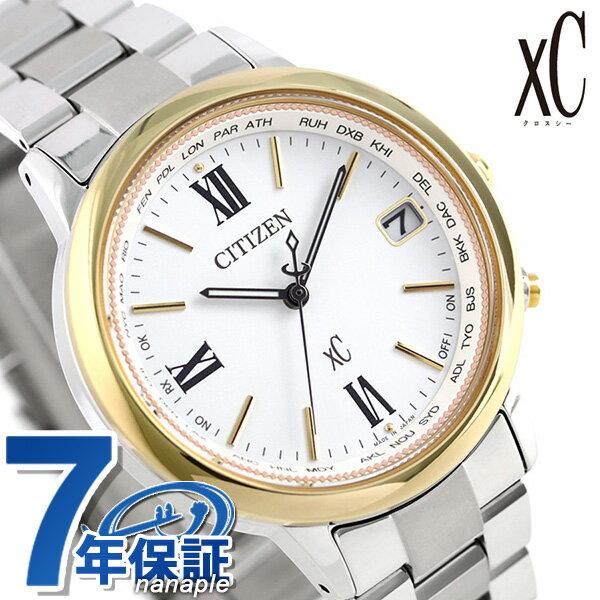 シチズン クロスシー ミモレ 限定モデル 電波ソーラー CB1108-55A CITIZEN xC 腕時計 時計