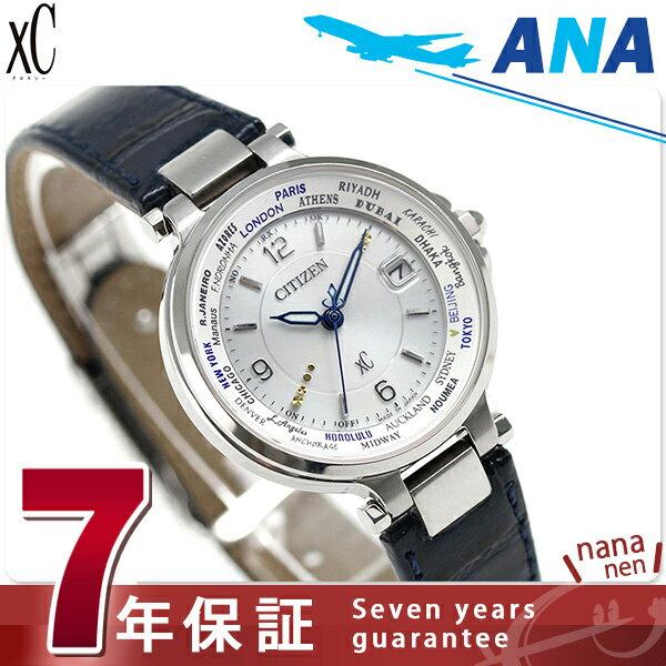 シチズン クロスシー ANA 限定モデル 電波ソーラー EC1010-14B CITIZEN xC 北川景子 腕時計 シルバー:腕時計のななぷれ