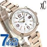 シチズン クロスシー エコドライブ電波時計 サクラピンク(R) EC1047-57A CITIZEN xC 腕時計 チタン 時計【あす楽対応】