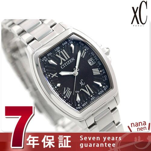 シチズン クロスシー ハッピーフライト トノーモデル 北川景子 EC1100-56E CITIZEN xC 腕時計 ブラ...