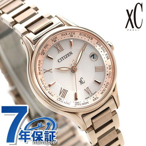 腕時計, レディース腕時計 34 CITIZEN xC R EC1164-53W