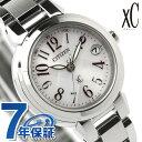 クロスシー ソーラー 電波時計 クロスシー シチズン xC(クロスシー) ES8030-58A 腕時計 時計