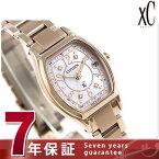 【ポーチ付き♪】シチズン クロスシー エコドライブ電波 限定モデル サクラピンク(R) ES9356-55W 腕時計 時計 【あす楽対応】