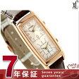 【おまけ付き♪】シチズン クロスシー ソーラー エコダブルフェイス EW4002-09W CITIZEN xC 腕時計 シルバー×ブラウン