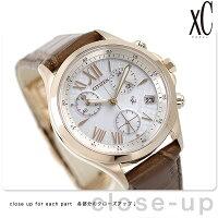 シチズンクロスシークロノグラフソーラーレディースFB1402-05A北川景子CITIZENXC腕時計シルバー×ブラウンレザーベルト
