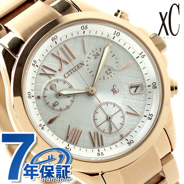 シチズン クロスシー ソーラー クロノグラフ FB1403-53A CITIZEN xC 腕時計 シルバー×ピンクゴールド
