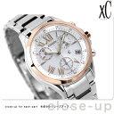 【選べるノベルティ♪】シチズン クロスシー CITIZEN xC エコドライブ 時計 クロノグラフ レディース 腕時計 FB1404-51A ソーラー シルバー