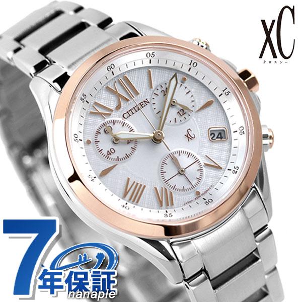 腕時計, レディース腕時計  CITIZEN xC FB1404-51A