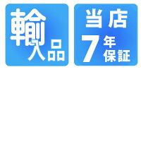 CASIOG-SHOCKG-ショックハイパー・カラーズブラック×ブルーGA-110B-1A2DR【対応】