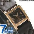 ズッカ ショコラ バー 22mm レディース 腕時計 AJGK077 CABANE de ZUCCa ダークブラウン