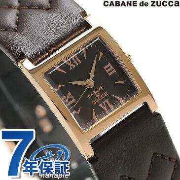 ズッカ ショコラ バー 22mm レディース 腕時計 AJGK077 CABANE de ZUCCa ダークブラウン 時計【あす楽対応】