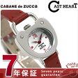 ズッカ キャストハート 限定モデル レディース 腕時計 AJGK719 CABANE de ZUCCa シルバー×レッド
