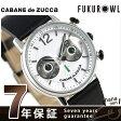 ズッカ フクロウル クロノグラフ クオーツ 腕時計 AJGT012 CABANE de ZUCCa