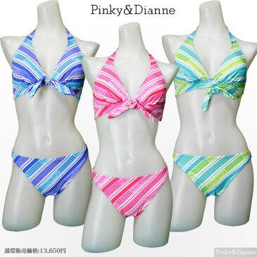 ,Pinky&Dianne ピンキー&ダイアン 水着 ビキニ 体型カバー ホルターネック ビキニ リボン シンプル 小胸 かわいい おしゃれ セクシー 盛れる 水着
