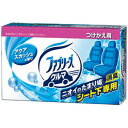 【P&G】車用消臭芳香剤 クルマ用置き型ファブリーズ【アクアスカッシュの香り】 1