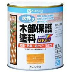 UVカット剤配合で木材の色あせを防止します。【カンペハピオ】木材保護塗料 水性木部保護塗料【...