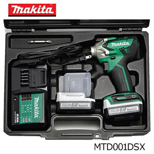 マキタ 充電インパクトドライバ電動インパクトドライバーコードレス MTD001DSX14.4Vバッテリ2本付
