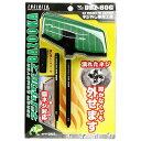 【エンジニア】ドライバー ネジザウルス neji-BAZOOKA(ネジバズーカ)【DBZ60G グリ