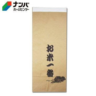 【昭和貿易】米袋 両面テープ付【5KG】