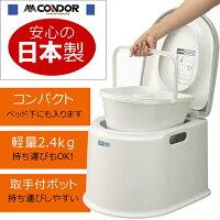 【山崎産業】簡易トイレポータブルトイレ【P型】