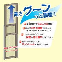 【川口技研】網戸スライドアミ戸【S3−ST−LLステンカラー】