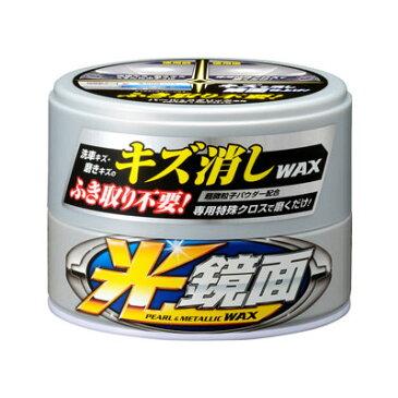 【ソフト99 SOFT99】光鏡面WAX【パール&メタリック車用】