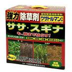 【丸善薬品】除草 赤クサトルマン粒剤【3kg 非農耕地用】