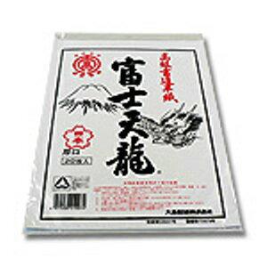 【大高】半紙 半紙 日本【20枚】