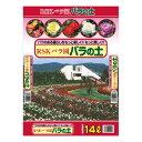 【松栄産業】園芸用土 RSKバラ園バラの土【14L】