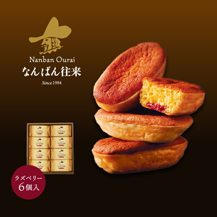 クッキー・焼き菓子, その他  8