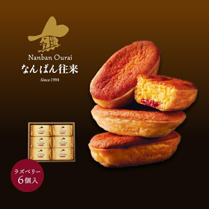 クッキー・焼き菓子, その他  6