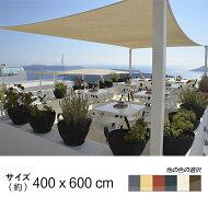 CoolTime(クールタイム)4MX6M長方形砂色UVカットシェードセイル