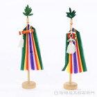 真榊(豆)丸台高さ約32cm