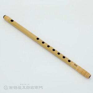 篠笛彫込七ッ穴六本調子獅子田・竹峰