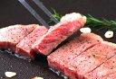 【送料無料】鹿児島県産 和牛ステーキ 200g×2枚