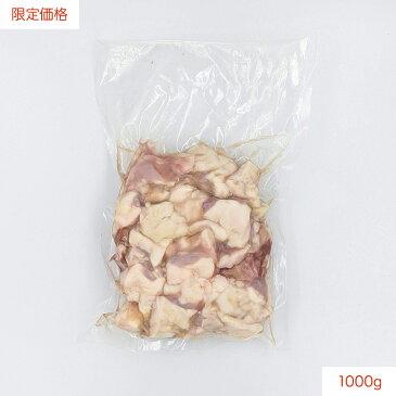 【限定価格】国産黒毛和牛ホルモン 【売り切れ次第販売終了!】